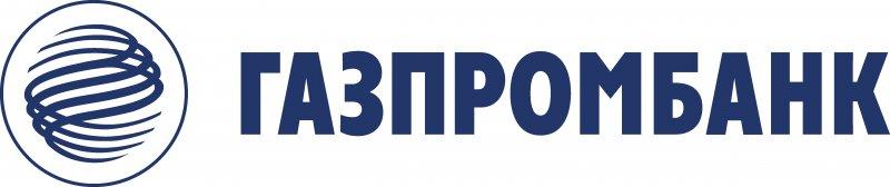 Газпромбанк стал лауреатом в номинации «Лучшая сделка на рынке синдикаций РФ» 4 Октября 2019 - «Газпромбанк»