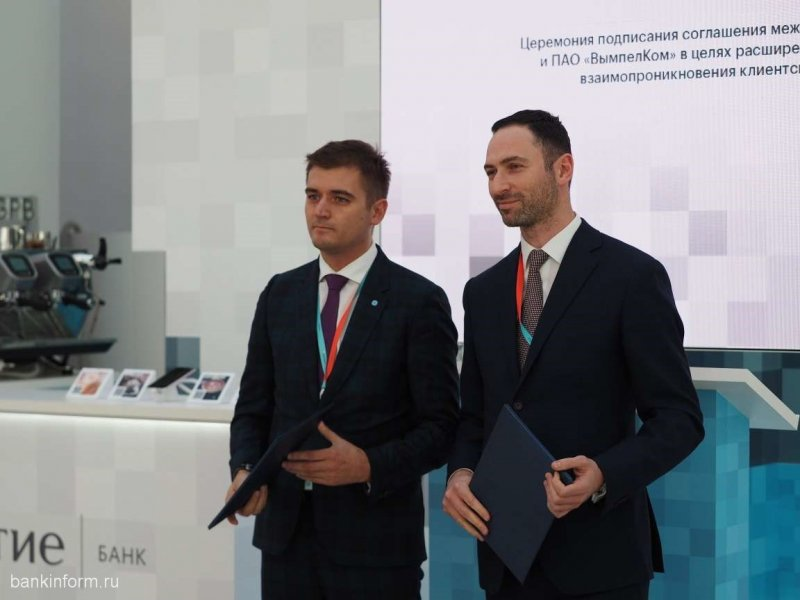 Банк «Открытие» и «ВымпелКом» договорились о стратегическом партнерстве - «Пресс-релизы»