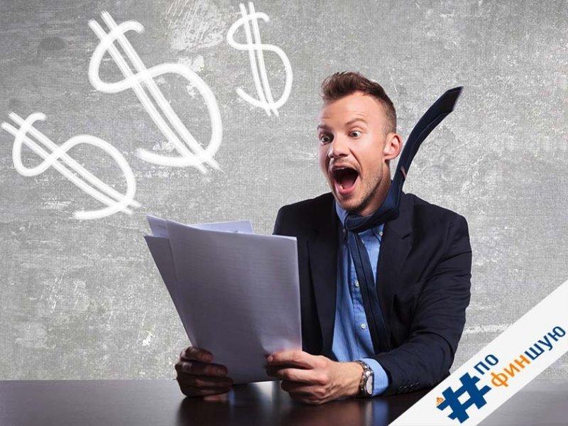 #пофиншую: повышаем шансы на получение кредита - «Тема дня»