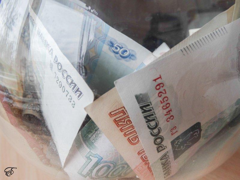 Банкам запретят завышать комиссии при межрегиональных переводах - «Новости Банков»