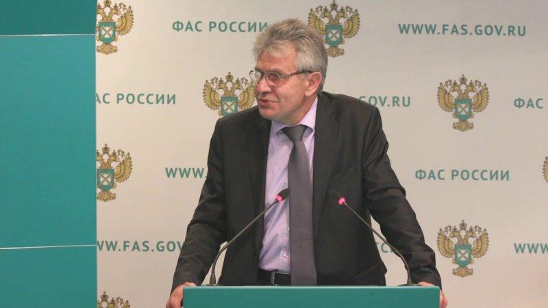 Насколько эффективно тратятся государственные средства на науку? - «Видео - ФАС России»