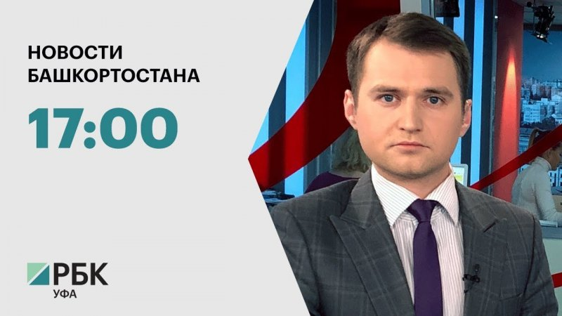 Новости 18.10.2019 17:00 - «Видео - ФАС России»