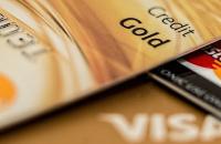 Разбор Банки.ру. Кредитная «Умная карта» Газпромбанка: условия и особенности - «Финансы»