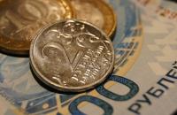 Здравствуй, рубль, Новый год! Как российская валюта встретит 2020-й - «Финансы»