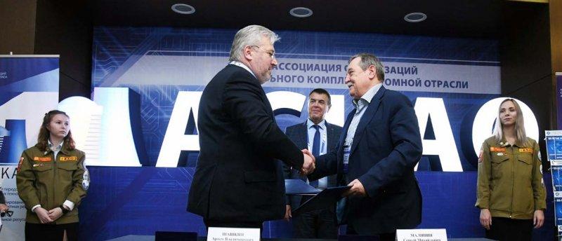 ПСБ банк подписал соглашение о сотрудничестве с Ассоциацией организаций строительного комплекса атомной отрасли