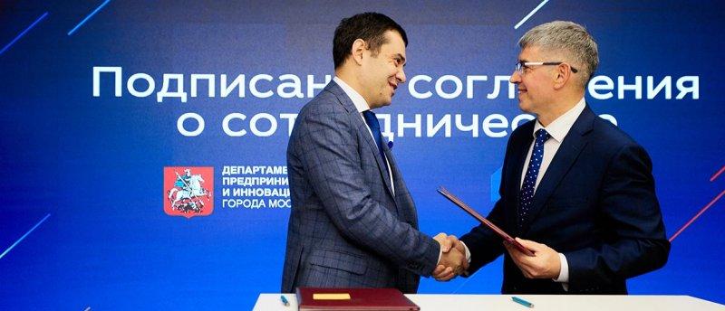 ПСБ и правительство Москвы объединяют усилия для развития столичного бизнеса