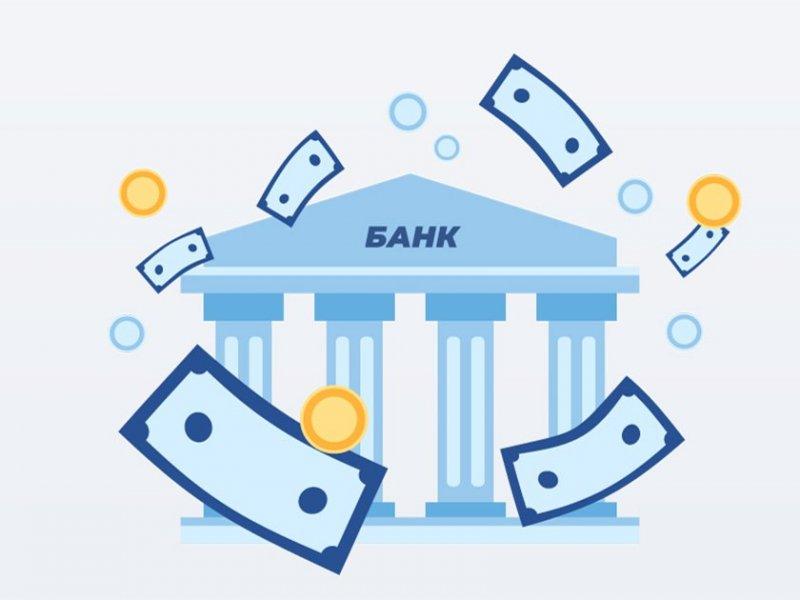 Инфографика Банки.ру. Чем запомнится 2019 год - «Тема дня»