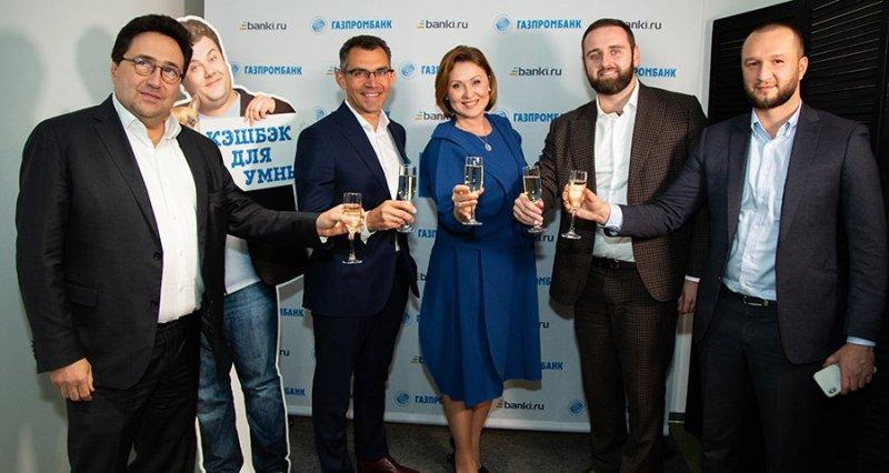 OFFICEPARTY: Газпромбанк в народном формате! - «Видео»