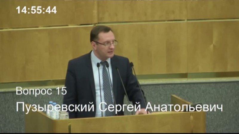 ФАС представила на рассмотрение Госдумы законопроект об антимонопольном комплаенсе - «Видео - ФАС России»