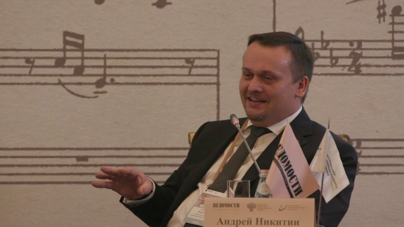 Регионы: Конкуренция экономит деньги для развития области - «Видео - ФАС России»