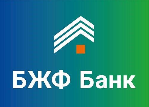 Банк БЖФ закрывает кассу в Екатеринбурге - «Новости Банков»