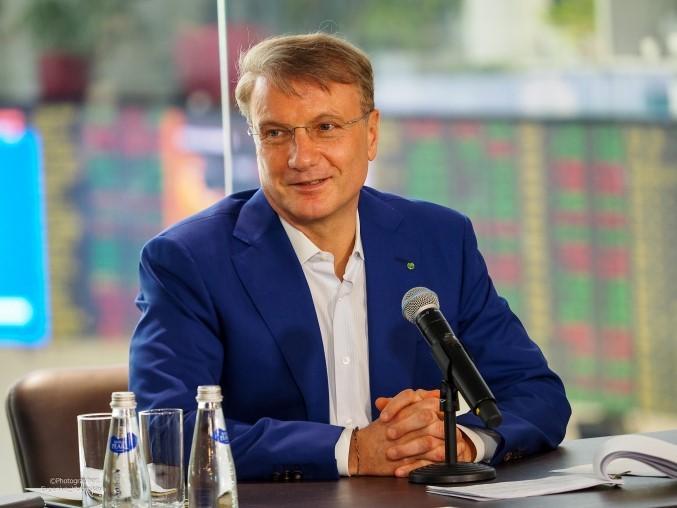 Герман Греф вошёл в тройку лучших банковских руководителей мира - «Новости Банков»