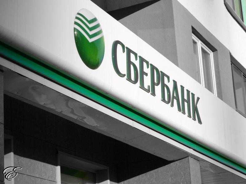 Клиенты Сбербанка смогут делиться бонусами «Спасибо» - «Новости Банков»