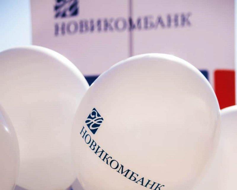 Сотрудники Новикомбанка собрали подарки для ветеранов войны и труда - «Новикомбанк»