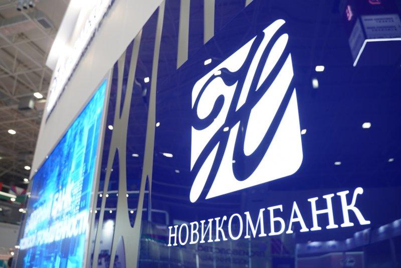 Новикомбанк стал активным участником и партнером ключевых деловых форумов 2019 года - «Новикомбанк»