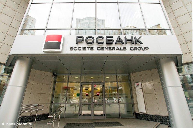 Онлайн/офлайн: клиенты ждут от банков «бесшовного» сервиса - «Интервью»