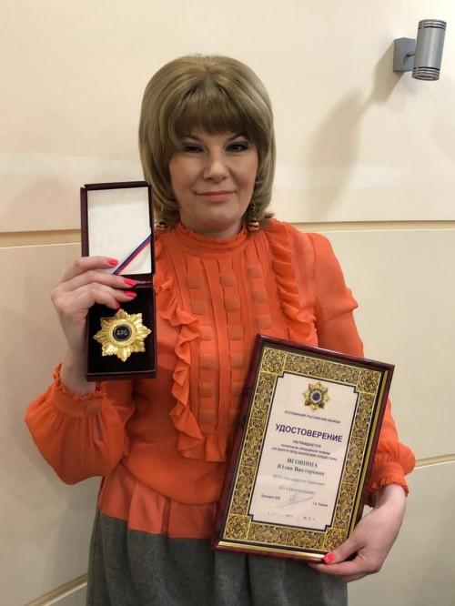 ВРИО Председателя Правления АО «Автоградбанк» награждена почетным нагрудным знаком «За заслуги перед банковским сообществом» - «Автоградбанк»