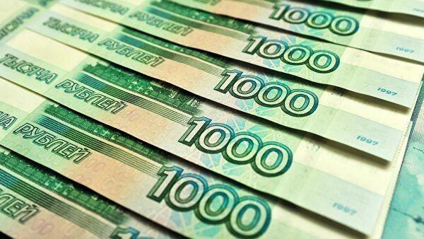 Снижение ставки по кредитам в 2020 году: чего ждать россиянам - «Новости Банков»