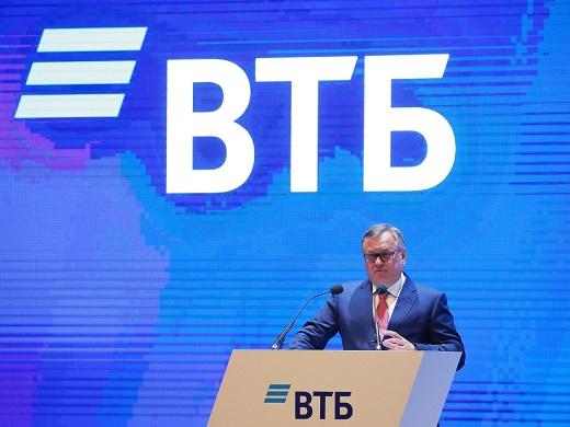 Письмо А.Л. Костина клиентам ВТБ - «ВТБ24»