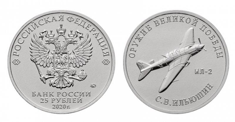 Банк России выпускает новые памятные монеты - «Финансы»