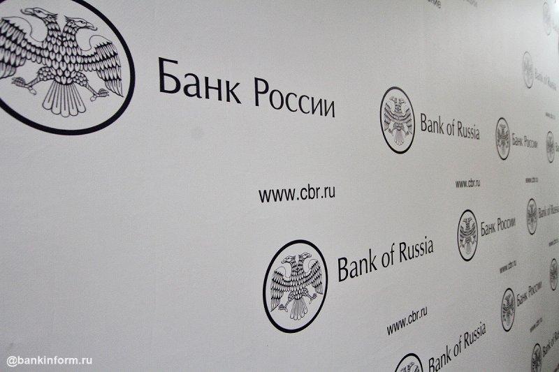 Центробанк поддержал заёмщиков с коронавирусом рекомендацией - «Новости Банков»