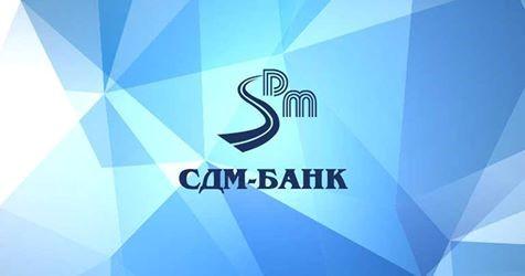 СДМ-Банк приглашает на вебинар по актуальным вопросам экономической ситуации - «Пресс-релизы»