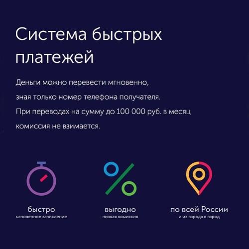 Быстрые денежные переводы в Автоградбанке - «Автоградбанк»