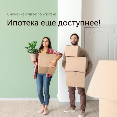 Снижены ставки по ипотечным кредитам - «Автоградбанк»