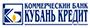 «Кубань Кредит» поддержал Всероссийский чемпионат по финансовой грамотности среди школьников - «Финансы»
