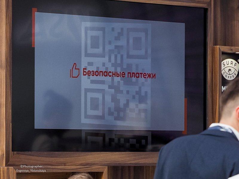 ПСБ начал принимать qr-платежи в Екатеринбурге - «Новости Банков»