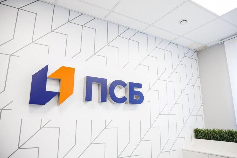 ПСБ объявил о начале приема заявок на кредиты бизнесу под 2% - «Новости Банков»