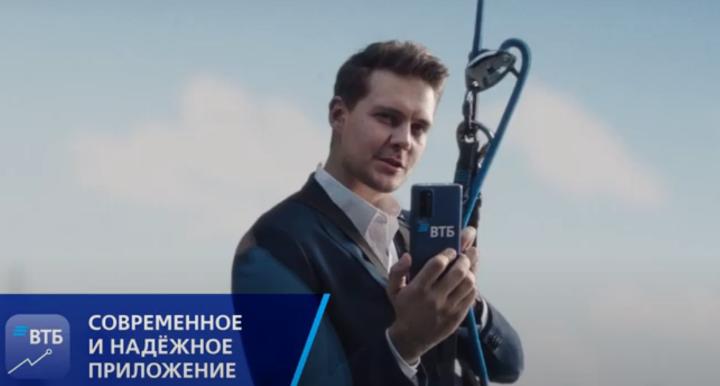 Милош Бикович присоединился к команде ВТБ - «Пресс-релизы»