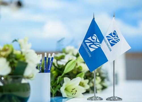 Новикомбанк и Фонд развития малого и среднего предпринимательства Новосибирской области заключили Соглашение о сотрудничестве - «Новикомбанк»