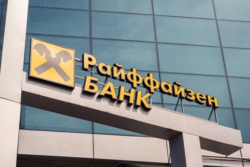 Райффайзенбанк предлагает клиентам кредитную карту с кэшбэком 1,5% на всё - «Новости Банков»