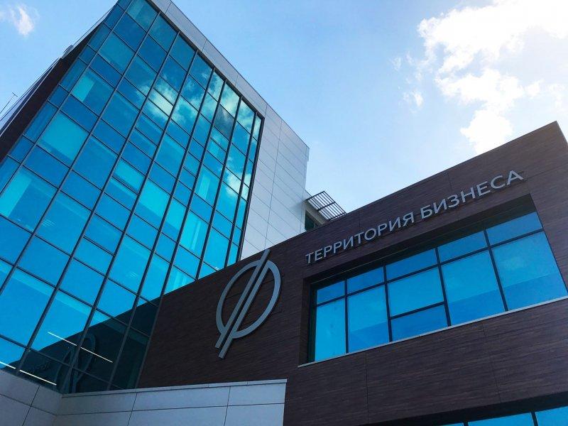 Новикомбанк и Фонд развития предпринимательства Челябинской области заключили Соглашение о сотрудничестве - «Новикомбанк»
