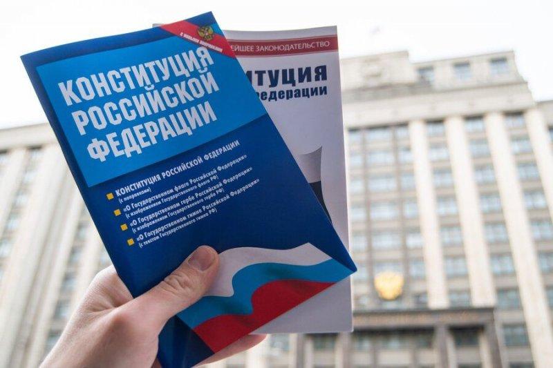 СоюзМаш России присоединится к наблюдению за голосованием по поправкам в Конституцию РФ - «Новикомбанк»