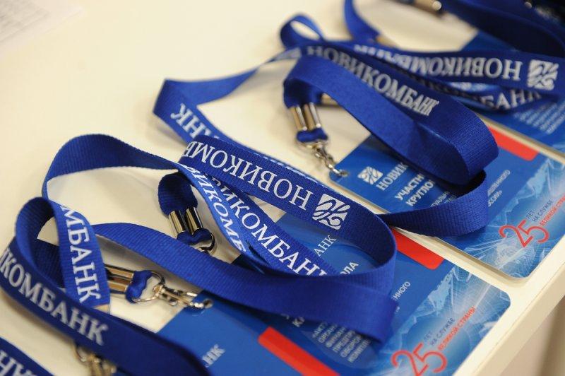 Новикомбанк предлагает трансграничные переводы онлайн - «Новикомбанк»