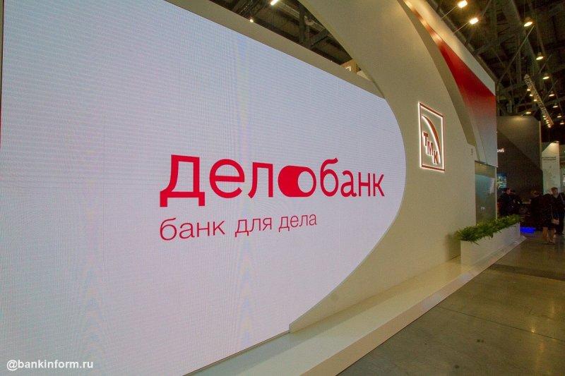 Мобильный банк Делобанка утвердился в качестве лучшего для бизнеса - «Пресс-релизы»