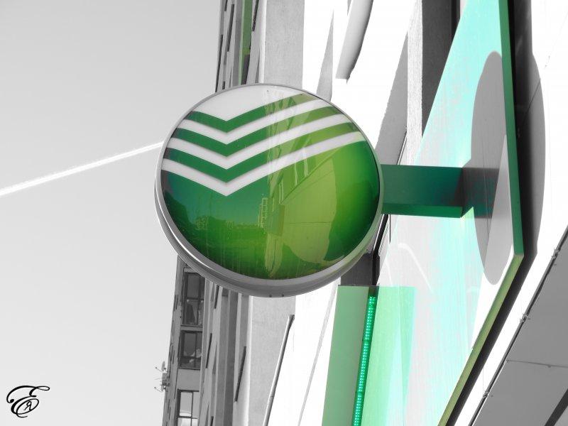 Сбербанк вводит новый вклад «Встречай осень» - «Новости Банков»