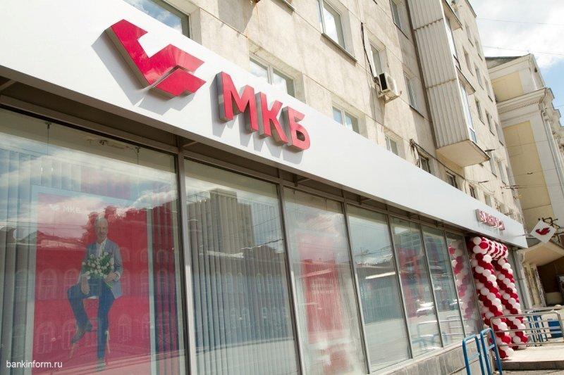 Московский кредитный банк с 1 сентября 2020 года меняет ставку по накопительному счету - «Новости Банков»