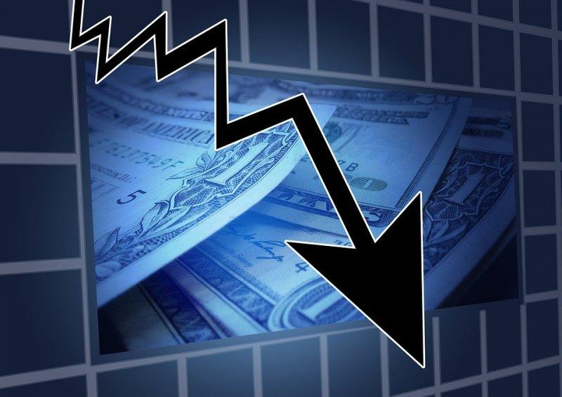 Доллар опустился ниже 77 рублей - «Новости Банков»