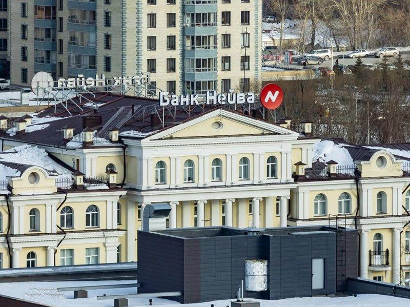 Банк «Нейва» запустил ипотеку - «Финансы и Банки»