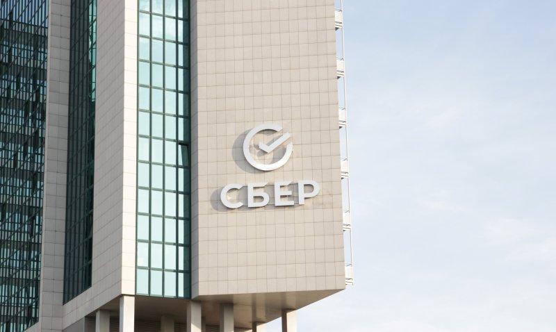 СберБанк продлевает приём заявок по льготной ипотеке до 1 июля 2021 года - «Финансы и Банки»