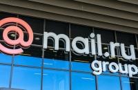 Инвестидея Банки.ру. Mail.ru Group: дивидендов нет, а есть ли точки роста? - «Финансы»