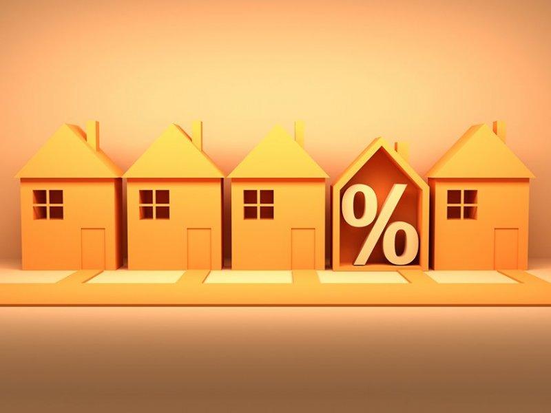 Выше некуда. Продолжит ли жилье дорожать, а ипотечные ставки — падать? - «Тема дня»