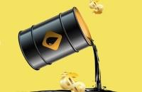 #этокденьгам. Сезон охоты за сокровищами. Нефтегазовый сектор - «Финансы»