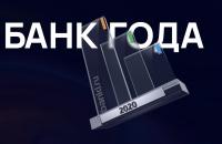 Инфографика Банки.ру. Лауреаты премии «Банк года — 2020». Поздравляем победителей! - «Финансы»