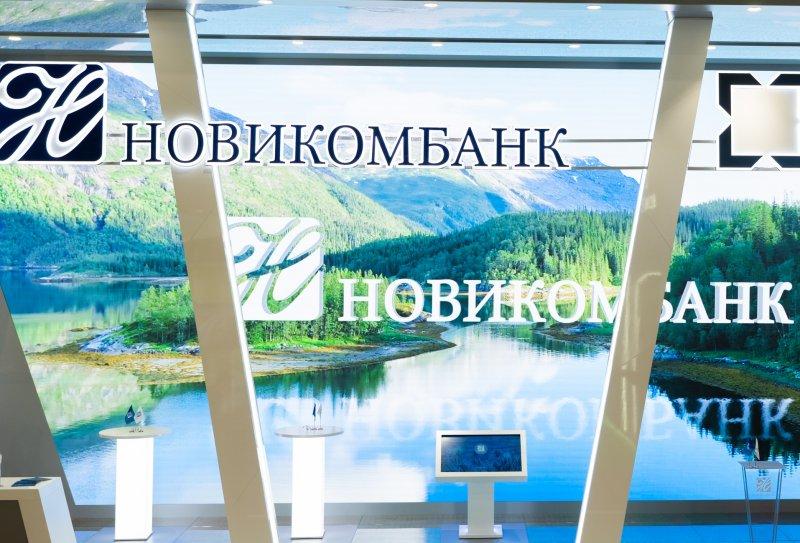 «Коммерсант» рассказал о бонусных программах Новикомбанка - «Новикомбанк»