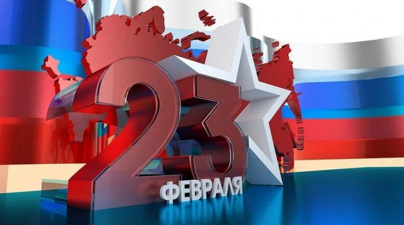 Режим работы банков Екатеринбурга с 20 по 23 февраля 2021 года - «Финансы и Банки»