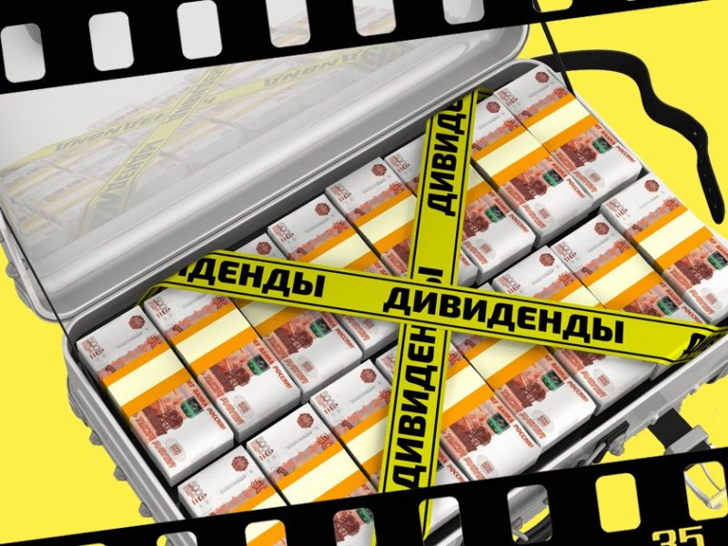 Сериал Банки.ру. Охота на дивиденды, часть 2: тестируем стратегии - «Тема дня»